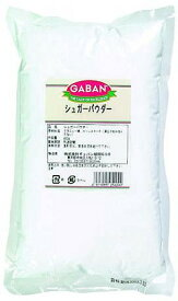 シュガーパウダー (粉糖) 450g GABAN (ギャバン GABAN) 調味料 お菓子素材 業務用 [常温商品]