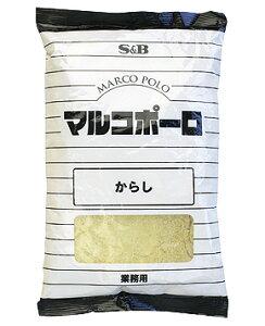 マルコポーロ洋からし 300g S&B調味料 ソース 業務用 [常温商品]