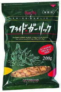 フライドガーリック 200g ハチニンニク にんにく 調味料 サラダに カット済 そのまま使える 業務用 [常温商品]