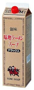味噌ラーメンスープデラックス 2kg 創味 中華スープスープ 鍋 大容量 まとめ買い 業務用 [常温商品]