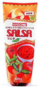 サルサ ピリ辛 チューブ 925g カゴメソース 調味料 ベースソース 業務用 [常温商品]