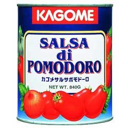 サルサポモドーロ2号缶 カゴメ缶詰 調味料 ベースソース 業務用 [常温商品]