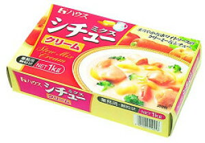 クリームシチュー (顆粒) 1kg ハウス食品調味料 ソース 大容量 まとめ買い 業務用 [常温商品]