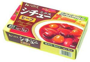 ビーフシチュー (顆粒) 1kg ハウス食品調味料 ソース 大容量 まとめ買い 業務用 [常温商品]
