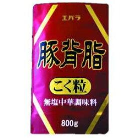 豚背脂 こく粒 800g エバラベースソース スープ 鍋 業務用 [常温商品]
