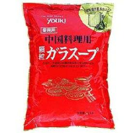 ガラスープ 1kg袋 ユウキベースソース スープ 鍋 大容量 まとめ買い 業務用 [常温商品]