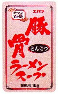 豚骨ラーメンスープ 1kg エバラ中華スープスープ 鍋 大容量 まとめ買い 業務用 [常温商品]