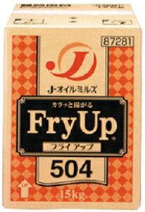 フライアップ504 15kg J-オイルミルズ家庭用具 業務用 [常温商品]