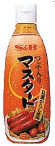 つぶ入りマスタード チューブ 260g S&B味付け用 調味料 ソース 業務用 [常温商品]