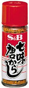 七味唐からし 28g S&B卓上サイズ トウガラシ とうがらし 香辛料 唐辛子 調味料 業務用 [常温商品]