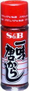 一味唐からし 28g S&B卓上サイズ トウガラシ とうがらし 香辛料 唐辛子 調味料 業務用 [常温商品]