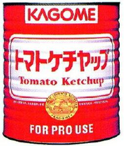 トマトケチャップ標準 1号缶 カゴメ缶詰 調味料 ソース 業務用 [常温商品]