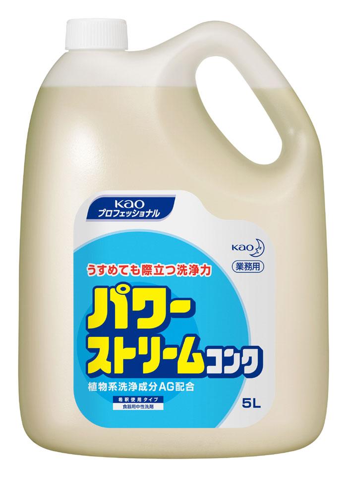 ストリーム コンク 5L パワーストリームコンク 花王食器用洗剤 キッチン 食器洗い 油汚れ 消耗品 生活用品 まとめ買い 大容量 家庭用 業務用 [店舗にもお勧め] [家庭にもお勧め] [常温商品]