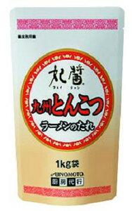 妃醤 九州 とんこつラーメンのたれ 1kg 味の素 中華スープスープ 鍋 ラーメン ダシ 業務用 [常温商品]