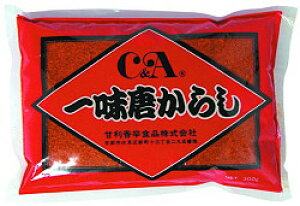 一味唐からし 300g C&A唐辛子 とうがらし トウガラシ 香辛料 調味料 スパイス 業務用 [常温商品]