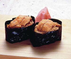 冷凍生うに100g【輸入】 寿司 和風料理 [冷凍商品]