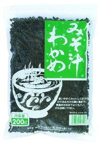 みそ汁わかめ 200g GSフード味噌汁 乾燥 ワカメ ダイエット インスタント 業務用 [常温商品]