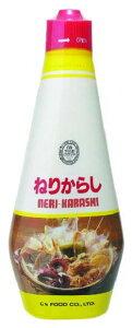 ねり洋からし チューブ 330g GSフードカラシ 練り辛し 味付け用 調味料 ソース 業務用 [常温商品]