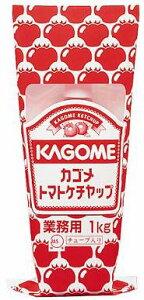トマトケチャップ 1kg カゴメ調味料 ソース 大容量 まとめ買い 業務用 [常温商品]