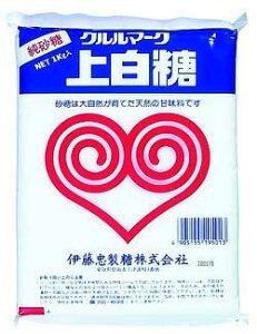 上白糖 1kg クルル砂糖 さとう 調味料 製菓材料 大容量 まとめ買い 業務用 [常温商品]