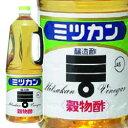 穀物酢 1.8L ミツカンMizkan 健康料理 大容量 まとめ買い 調味料 家庭用 業務用 [店舗にもお勧め] [家庭にもお勧め] […