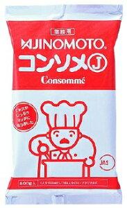 味の素コンソメJ 500g袋 味の素スープ ダシ 大容量 まとめ買い 洋風調味料 業務用 [常温商品]