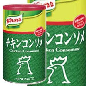 チキンコンソメ 1kg丸缶 味の素スープ ダシ 鍋 調味料 ピラフ 大容量 まとめ買い 業務用 [常温商品]
