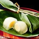 笹カスタード 約25g × 15個 × 3袋セット (45個) 岩崎和菓子 スイーツ お茶 デザート 葛饅頭 水饅頭 [お得なセット…