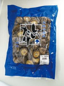 光面どんこ椎茸M 4.5-5厚 500g 神乾しいたけ シイタケ 茸 きのこ キノコ 調理具材 料理材料 業務用 [常温商品]