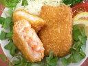 デラックスエビカツ 90g×5個入【スリィ・サポート】「おかず 非常食 保存食 冷凍食品 業務用」【RCP】