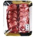 牛タン(スライス) 230g【フーズタヒコ】「焼肉 バーベキュー 冷凍食品 業務用」【RCP】