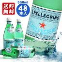 炭酸水 サンペレグリノ [SAN PELLEGRINO] 500ml×48本入 直輸入モデル 直送モデル硬水 Sparkling water スパークリングウォ...