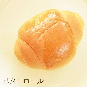バターロール約30g×10個入 テーブルマークパン ブレット 朝食 朝ご飯 モーニング おやつ 家庭用 業務用 [店舗にもお勧め] [食卓にもお勧め] [冷凍食品]