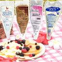 ホイップクリーム 600ml 〜 1000ml × 4袋セットスイーツ作り お菓子作り ケーキ材料 製菓材料 おやつ作り デザート作…