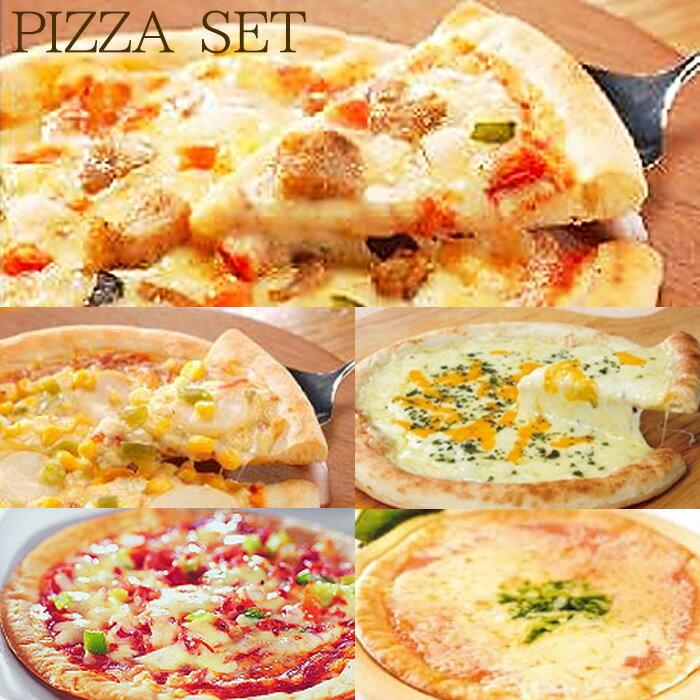 ピザ 1食分 × 4袋セット MCCピッツァ 洋食 イタリアン ランチ 夕飯 昼ご飯 昼食 一人前 うまい 美味しい [選べるセット販売ページ] [冷凍食品] [楽天市場限定]