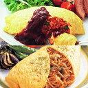 ふんわり卵 オムライス&オム焼きそば 1食分 × 5袋セット ニッスイランチ おかず 1人前 1人暮らし 美味しい うまい …