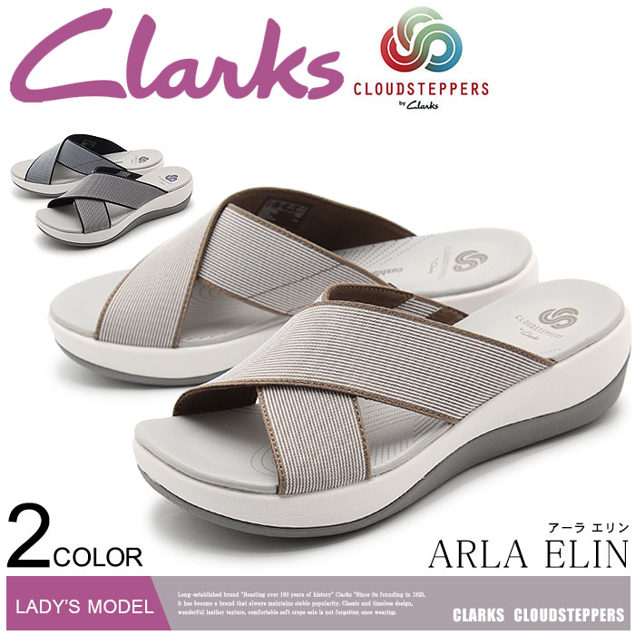 【最大1000円OFFクーポン】全国送料無料 クラークス クラウドステッパー CLARKS サンダル アーラ エリン 全2色(CLARKS 26125878 26124658 ARLA ELIN)レディース 女性 ブランド 靴