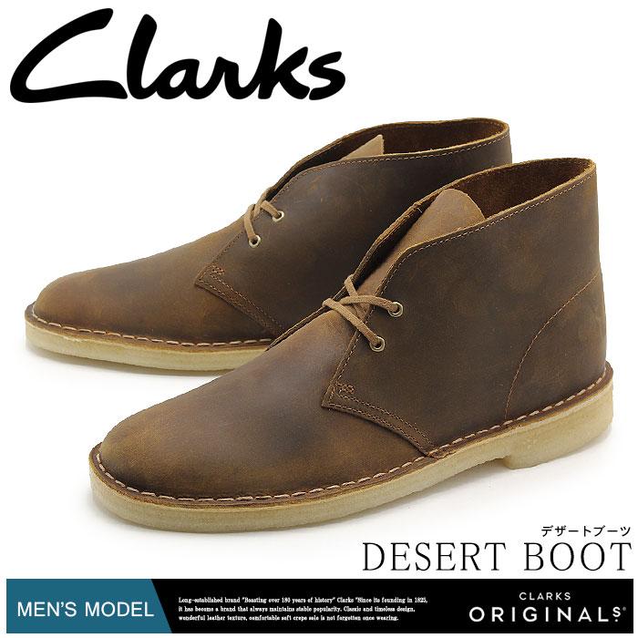 【MAX300円OFFクーポン】クラークス オリジナルス デザートブーツ UK規格 ビーズワックス (clarks originals desert boot beeswax) 本革 レザー コンフォート シューズ 靴 メンズ 男性 誕生日プレゼント 結婚祝い ギフト おしゃれ