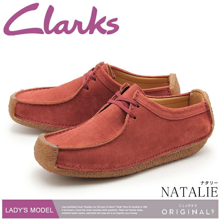 クラークス オリジナルス ナタリー UK規格 ナットブラウン (clarks originals natalie nut brown) 本革 レザー モカシン スニーカー 靴 レディース 女性 誕生日プレゼント 結婚祝い ギフト おしゃれ