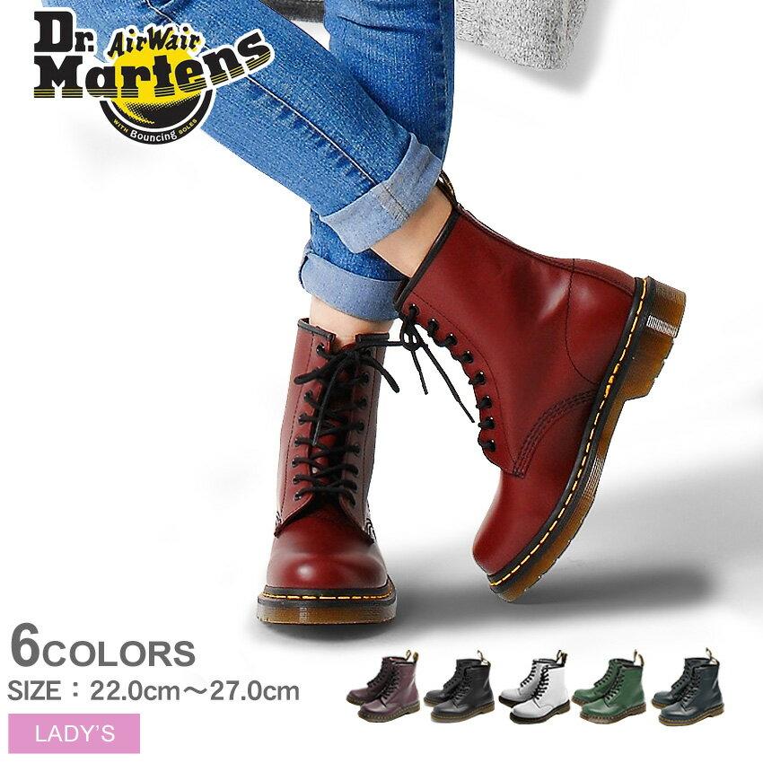 【500円OFFクーポン配布中】送料無料 ドクター マーチン 1460W 8ホール ブーツ (Dr.Martens 1460W 8EYE BOOT) スムース レザー ワーク シューズ 靴 レディース 女性 春 バレンタイン プレゼント ギフト