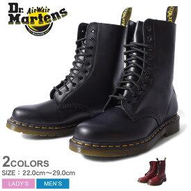 【今だけクーポン配布中】ドクター マーチン 10ホール ブーツ メンズ 1490 DR.MARTENS R11857001 R11857600 10HOLE BOOT 1490男性 カジュアル シューズ パンク ブーツ ブランド 人気 ブラック 黒