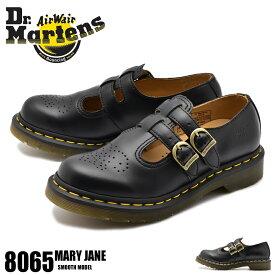 【割引クーポン配布】ドクターマーチン シューズ DR.MARTENS ブラック 8065 メリージェーン 8065 MARY JANE R12916001 レディース