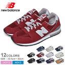 【割引クーポン配布中】NEW BALANCE ニューバランス スニーカー メンズ レディース NB スポーツ カジュアル ブランド …