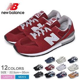 【今だけクーポン配布中】ニューバランス 996 スニーカー メンズ レディース NEW BALANCE NB スポーツ カジュアル ブランド ローカット スエード スウェード シューズ メッシュ 運動 靴 黒 誕生日 プレゼント ギフト