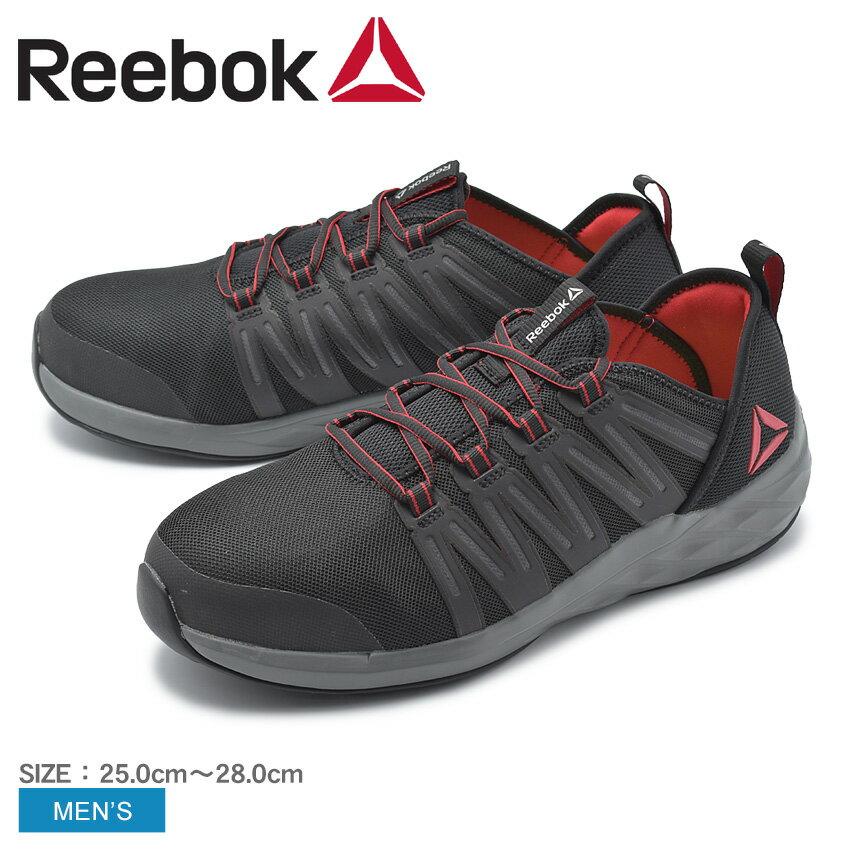 【クーポン配布中】 REEBOK WORK リーボック ワーク アストロライド ワーク ASTRORIDE WORK RB2213 ブラック 靴 安全靴 スチールトゥ セーフティーシューズ シューズ メンズ 誕生日 プレゼント ギフト