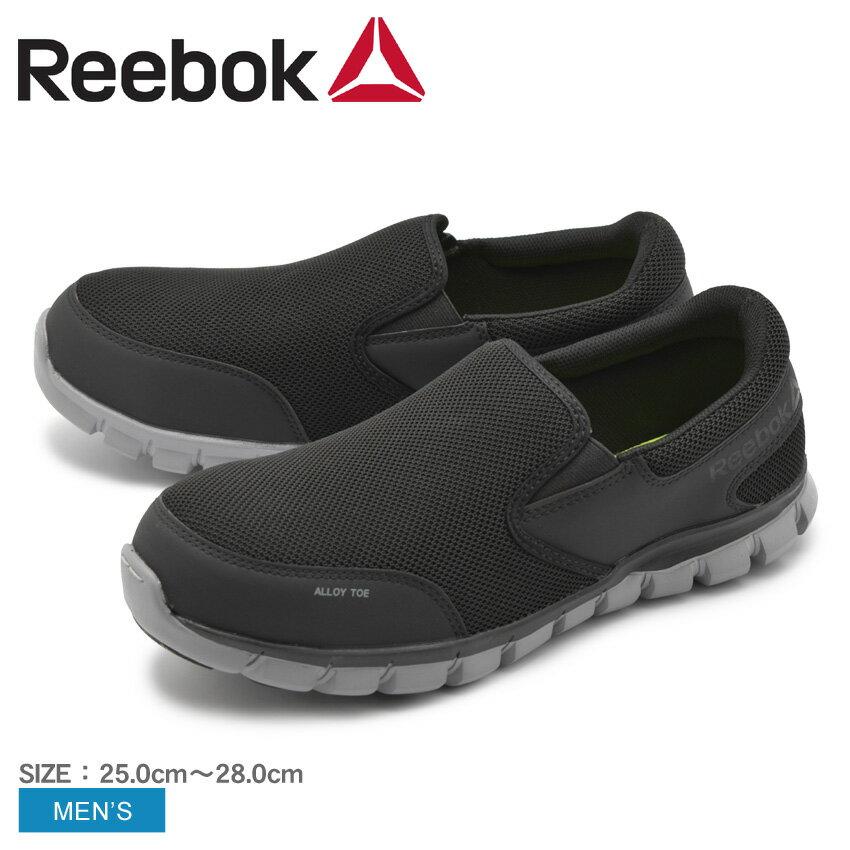 【クーポン配布中】REEBOK WORK リーボック ワーク 安全靴 ブラックサブライト クッション ワーク アスレチック オックスフォード 黒 ブラック スリッポン スニーカー ローカット SUBLITE CUSHION WORK ATHLETIC OXFORDRB4037 メンズ 誕生日 プレゼント ギフト