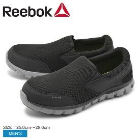REEBOK WORK リーボック ワーク 安全靴 ブラックサブライト クッション ワーク アスレチック オックスフォード 黒 ブラック スリッポン スニーカー ローカット SUBLITE CUSHION WORK ATHLETIC OXFORDRB4037 メンズ 誕生日 プレゼント ギフト 父の日