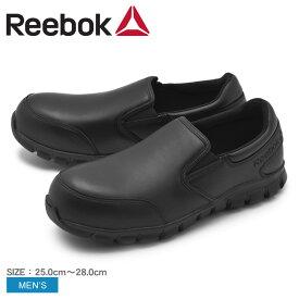 REEBOK WORK リーボック ワーク 安全靴 ブラックサブライト クッション ワーク コンポジット セーフティー トゥ 黒 ブラック スリッポン スニーカー ローカット SUBLITE CUSHION WORK COMPOSITE SAFETY TOERB4036 メンズ 誕生日 プレゼント ギフト