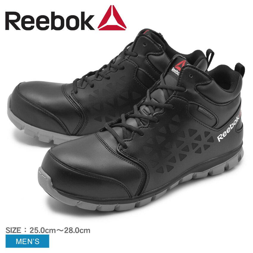 REEBOK WORK リーボック ワーク 安全靴 ブラックサブライト クッション ワーク アスレチック ウォータープルーフ ミッドカット 黒 ブラック スニーカー SUBLITE CUSHION WORK ATHLETIC WATERPROOF MIDCUTRB4144 メンズ 誕生日 プレゼント ギフト