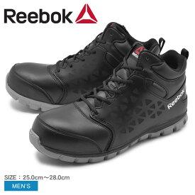 REEBOK WORK リーボック ワーク 安全靴 ブラックサブライト クッション ワーク アスレチック ウォータープルーフ ミッドカット 黒 ブラック スニーカー SUBLITE CUSHION WORK ATHLETIC WATERPROOF MIDCUTRB4144 メンズ 誕生日 プレゼント ギフト 父の日